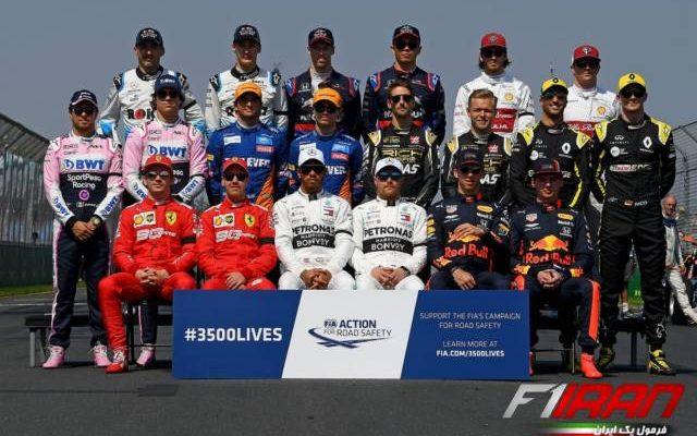 رانندگان فرمول یک 2019