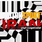 موتوراسپورت ایران