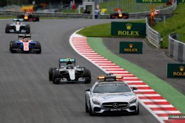مسابقه ی اتریش