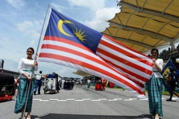 گرندپری فرمول یک مالزی 2016