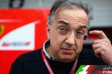 سرجیو مارکیونه رئیس فراری