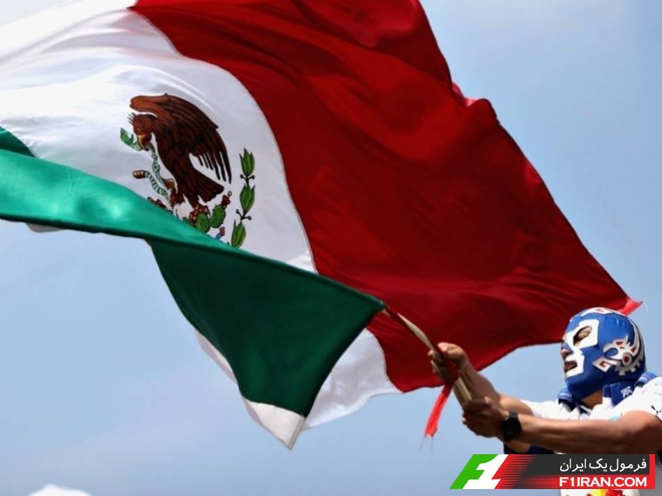 طرفدار مکزیکی