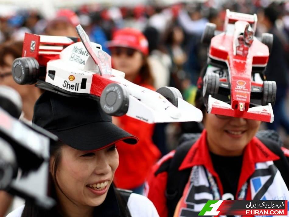 طرفداران در سوزوکا