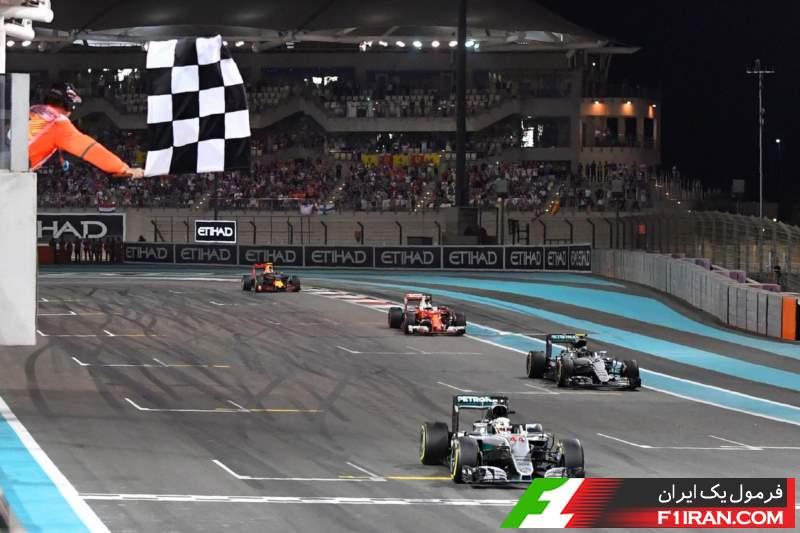 پایان مسابقه ابوظبی
