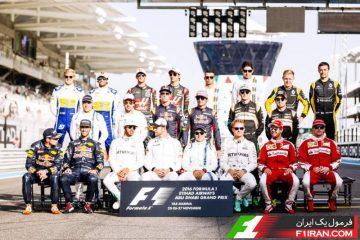 راننده های فصل ۲۰۱۶ فرمول یک