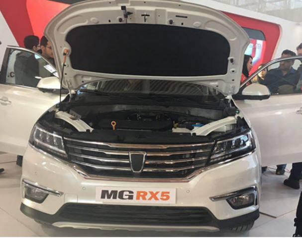 MGRX5