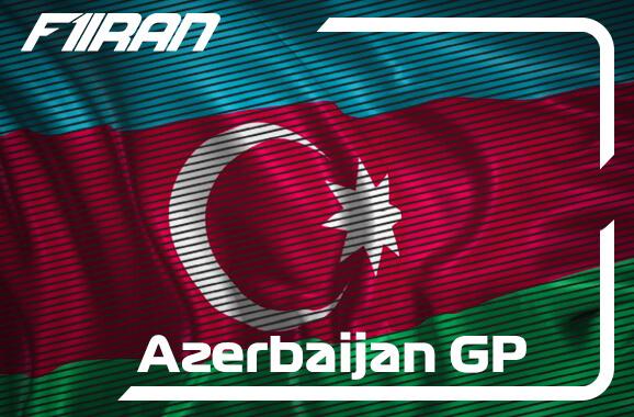 گرندپری فرمول یک آذربایجان