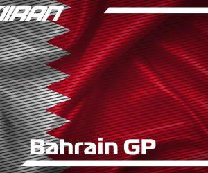 گرندپری فرمول یک بحرین