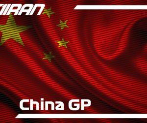گرندپری فرمول یک چین