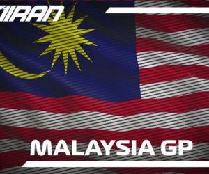 موتوجیپی مالزی