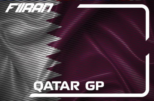 موتوجیپی قطر