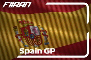 گرندپری فرمول یک اسپانیا