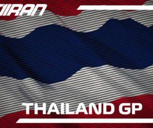موتوجیپی تایلند