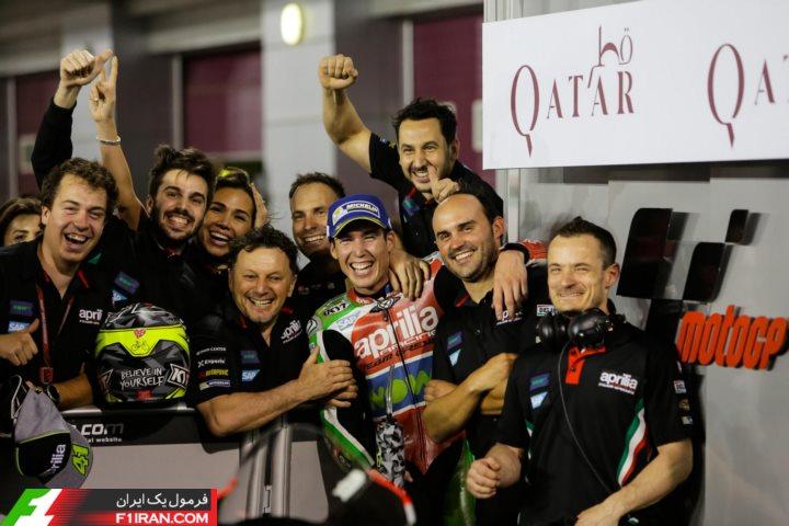 موتوجی پی قطر 2017