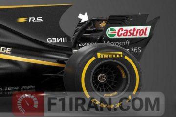 رنو RS17