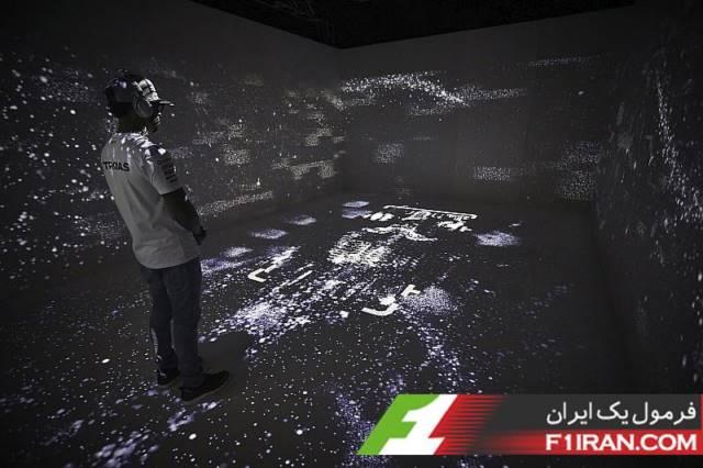 تجربه مجازی گاراژ فرمول یک شرکت باس