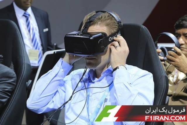 واقعیت مجازی شرکت تویوتا