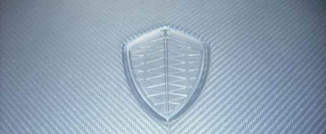 فیبرکرین سفید کونیخزگ CCXR TREVITA