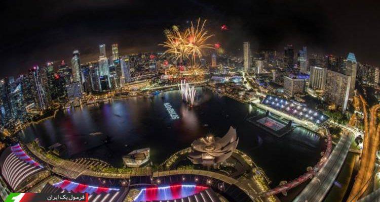 گرندپری سنگاپور 2017