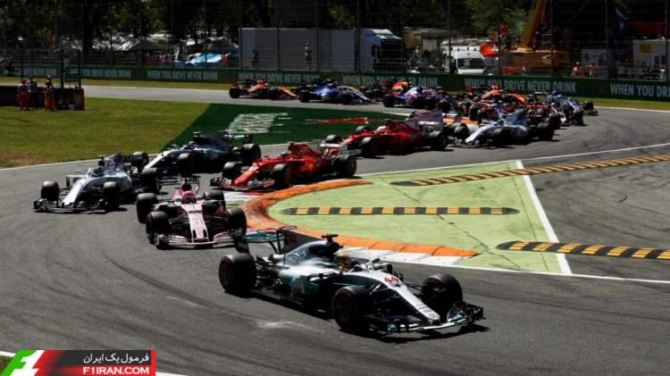 استارت - مسابقه فرمول یک ایتالیا 2017