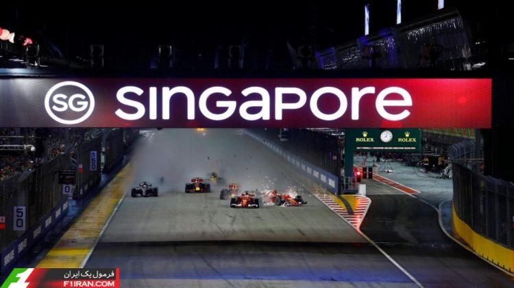 سباستین فتل و مکس ورشپتن - گرندپری سنگاپور 2017