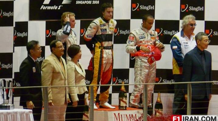 مسابقه نوستالژیک سنگاپور 2008