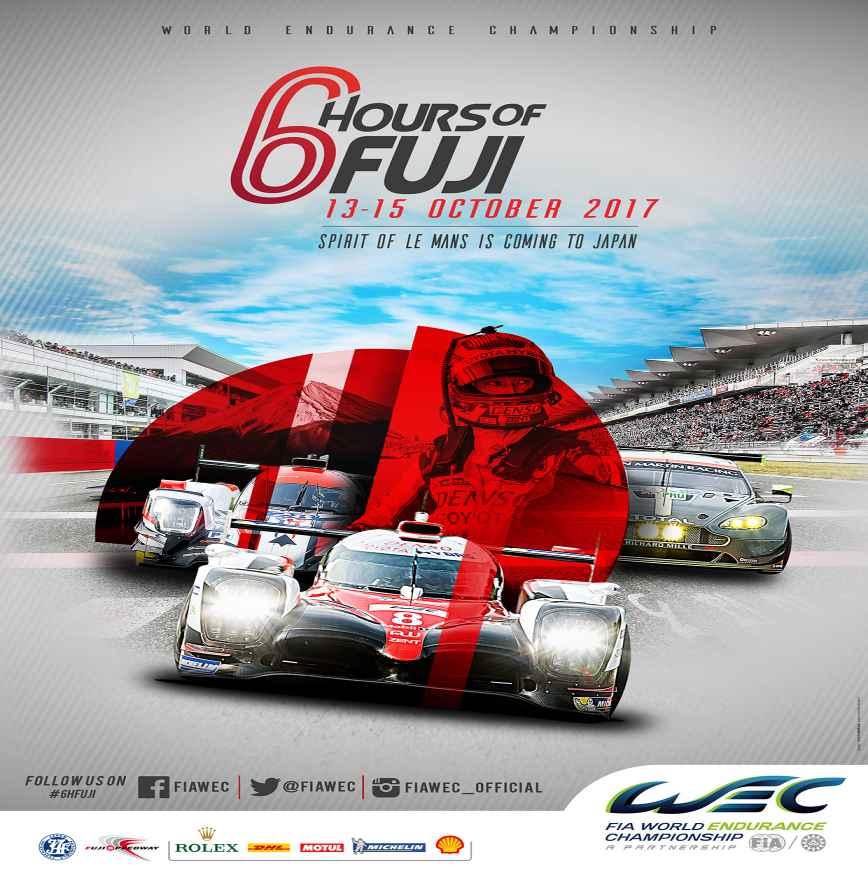 پوستر مسابقه فوجی 2017