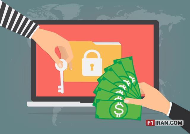 اخاذی سایبری (Ransomware)