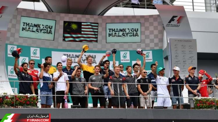 رانندگان - مسابقه گرندپری مالزی 2017