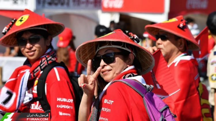 طرفداران فراری - گرندپری ژاپن 2017