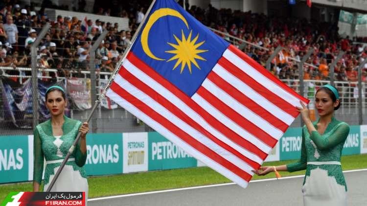 مسابقه گرندپری مالزی 2017