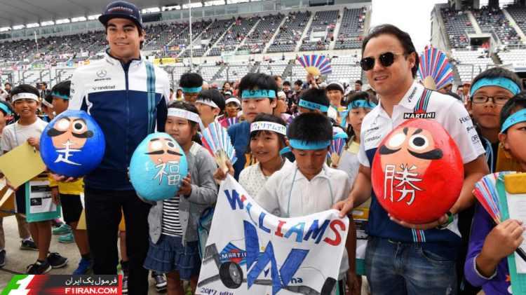 فیلیپه ماسا و لنس استرول - گرندپری ژاپن 2017