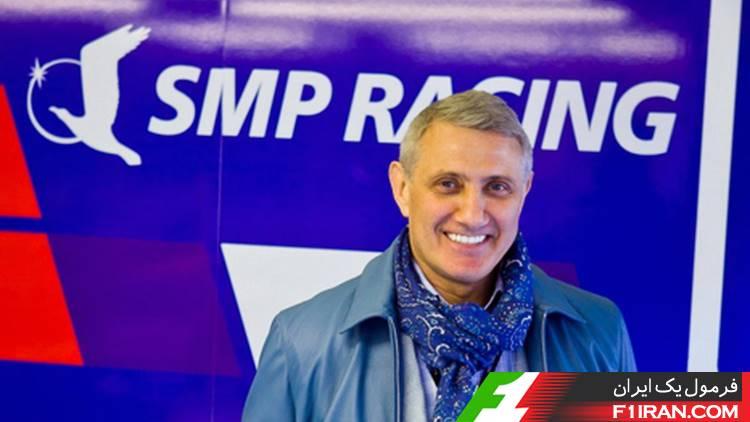 بوریس روتنبرگ مدیر مسابقات SMP