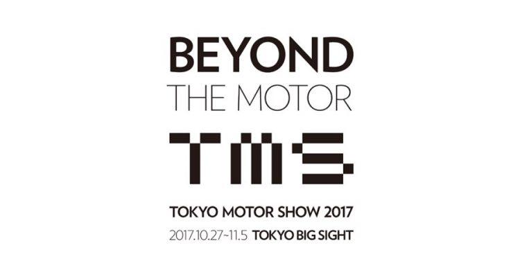 لوگو نمایشگاه توکیو 2017
