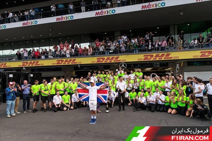 لوئیس همیلتون و تیم مرسدس بعد از قهرمانی در مکزیک 2017