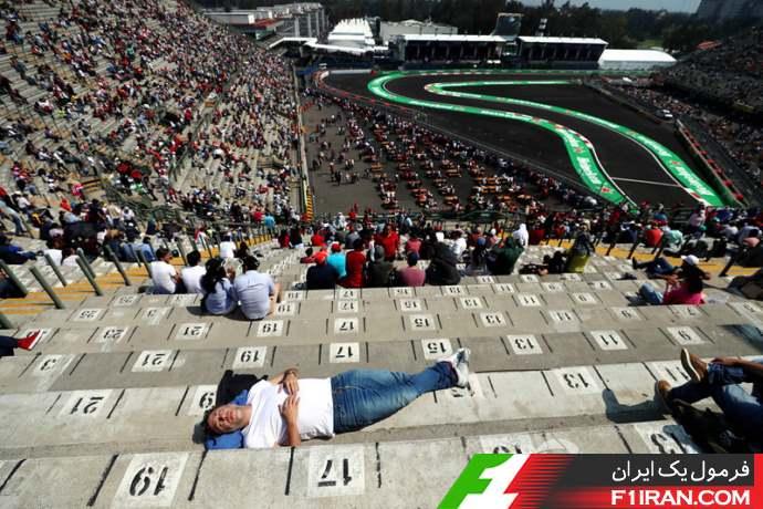 تماشاگر خسته !