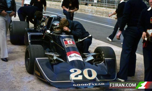 ویلیامز FW05 (1976)