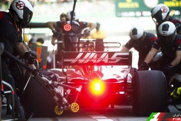 Cover Brazil GP 2017 Updates