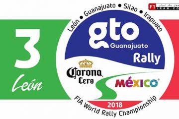Rally-Mexico 2018 1