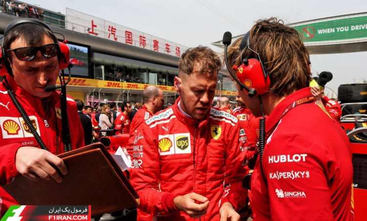 سباستین فتل - مسابقه گرندپری چین 2018