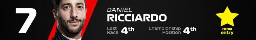 7- دنیل ریکاردو ؛ ردبول