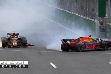 max and danni crash