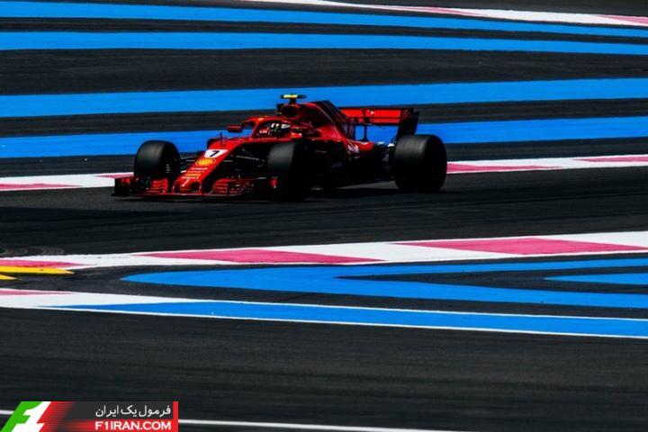 کیمی رایکونن - مسابقه فرمول یک فرانسه 2018