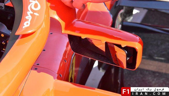 ماشین SF71H تیم فراری