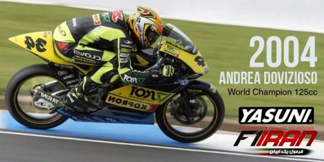 آندره دویزیوسو - سال 2004 قهرمانی 125 سی سی