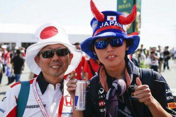 برادران کشور دوست و همسایه ژاپن
