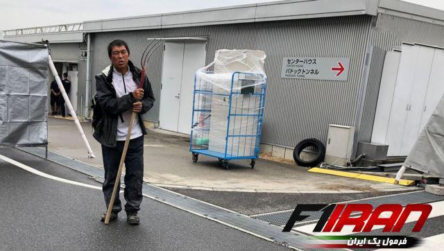 کشاورز در گرندپری ژاپن