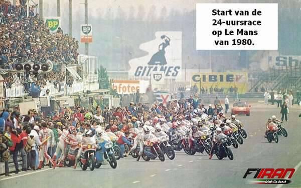 استارت مسابقه 24 ساعته ی Bol d'Or سال 1980