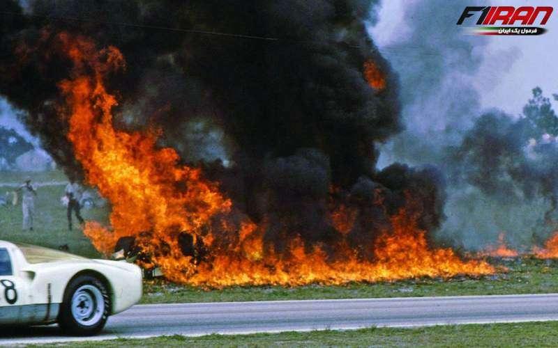 اتومبیل باب مکلین غرق در آتش