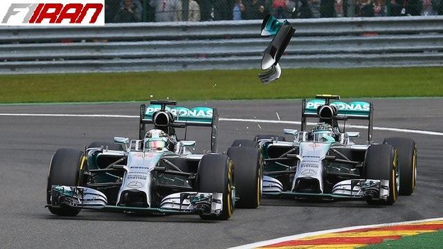Belgium puncturing Hamilton